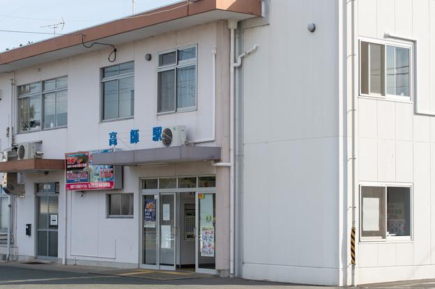 005343_20200103_豊橋鉄道_高師