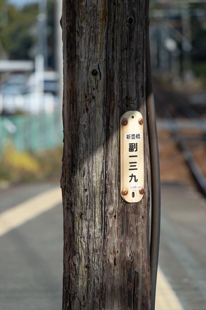 005352_20200103_豊橋鉄道_高師