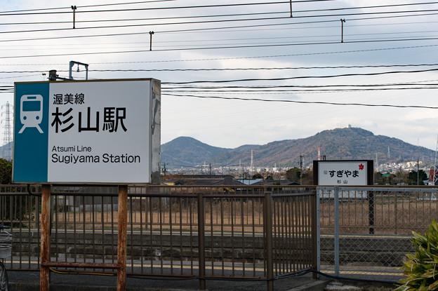 005356_20200103_豊橋鉄道_杉山