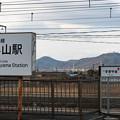 Photos: 005356_20200103_豊橋鉄道_杉山
