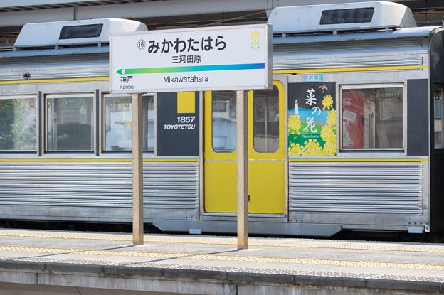 005368_20200103_豊橋鉄道_三河田原