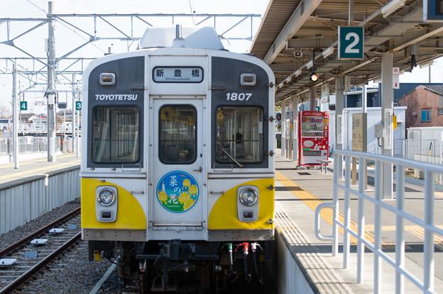 005370_20200103_豊橋鉄道_三河田原