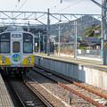 Photos: 005372_20200103_豊橋鉄道_三河田原