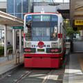 Photos: 005375_20200103_豊橋鉄道_駅前