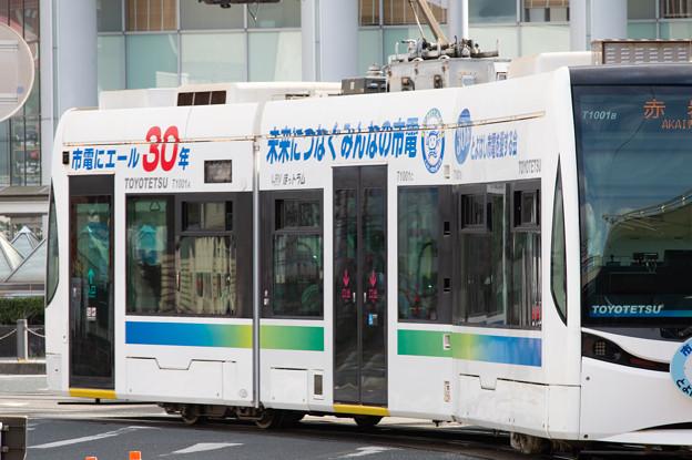 005379_20200103_豊橋鉄道_駅前