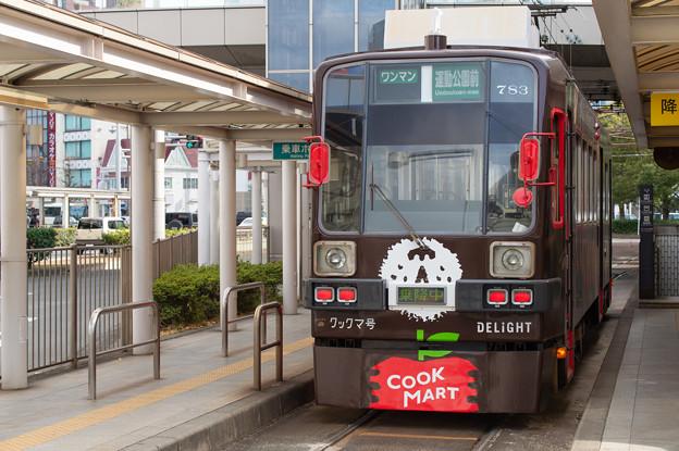 005381_20200103_豊橋鉄道_駅前