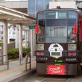 Photos: 005381_20200103_豊橋鉄道_駅前