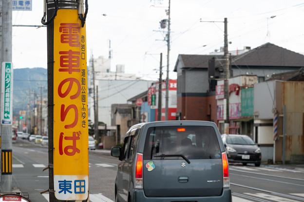 005386_20200103_豊橋鉄道_東田
