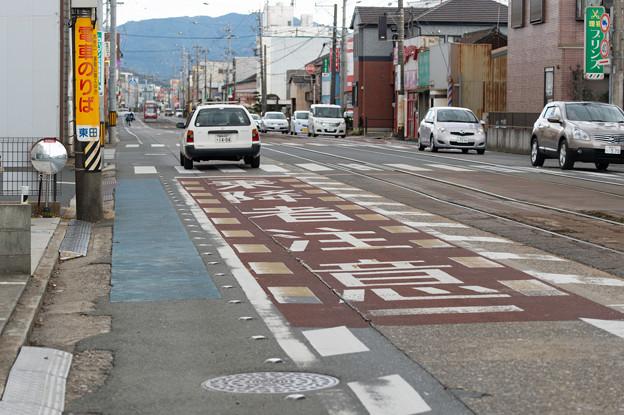 Photos: 005387_20200103_豊橋鉄道_東田