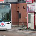 Photos: 005388_20200103_豊橋鉄道_東田