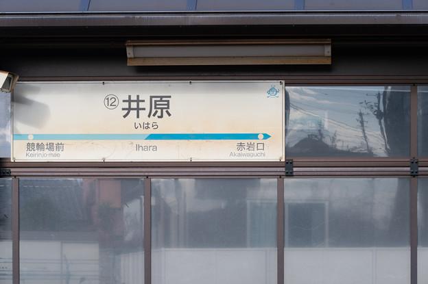 005396_20200103_豊橋鉄道_井原