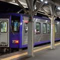 Photos: 005405_20200103_JR亀山