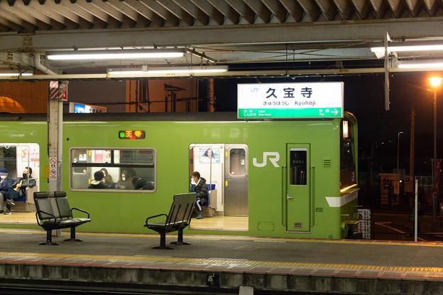 Photos: 005407_20200103_JR久宝寺