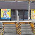 Photos: 005348_20200103_豊橋鉄道_高師