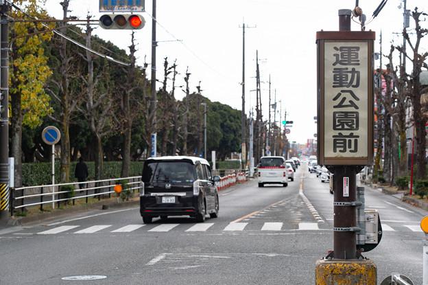 005390_20200103_豊橋鉄道_運動公園前