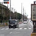 Photos: 005390_20200103_豊橋鉄道_運動公園前
