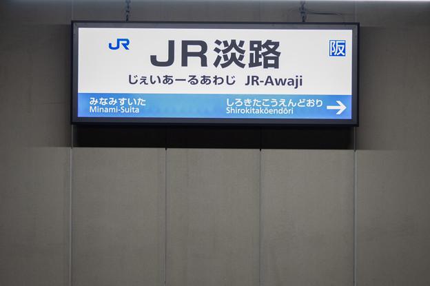 005409_20200103_JRJR淡路