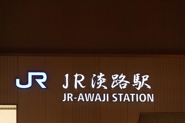 005410_20200103_JRJR淡路
