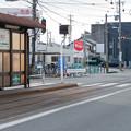 Photos: 005403_20200103_豊橋鉄道_赤岩口
