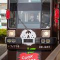 Photos: 005380_20200103_豊橋鉄道_駅前