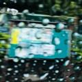 Photos: 雨降り車窓2