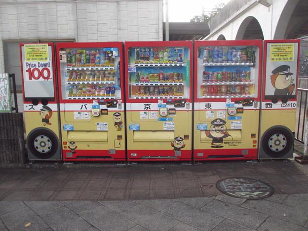 写真: 西東京バス