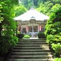 Photos: 山寺