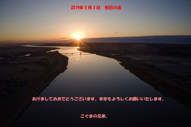 2019 初日の出♪
