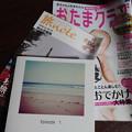 第149回モノコン 令和のアルバム