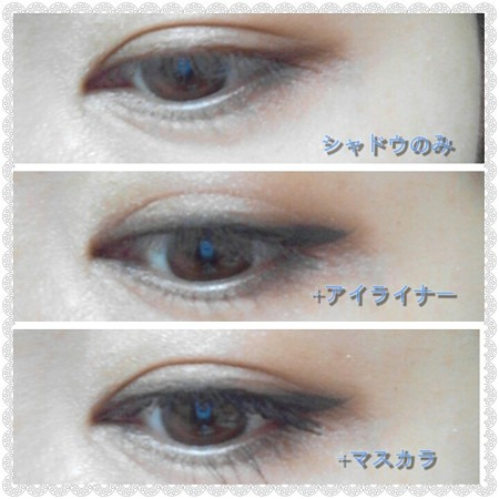 明色化粧品 Go!Leopard マスカラ&アイライナーメイク画像 (6)