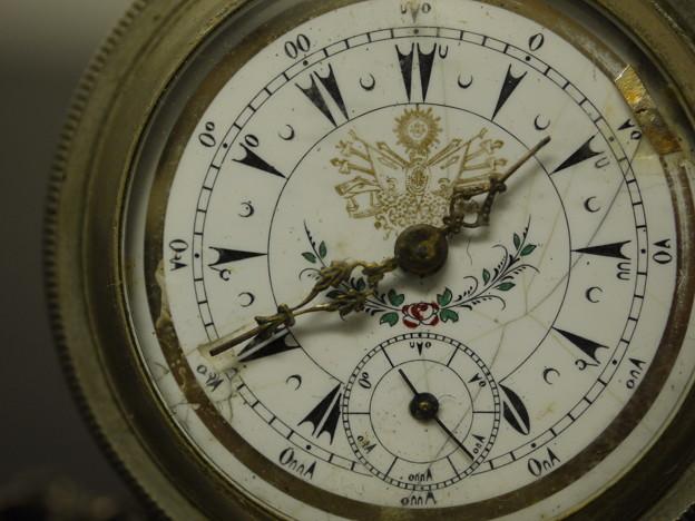 Dent Ottoman Pocket watch