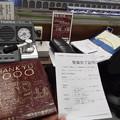 写真: 阪急1000系第壱編成 標準運用票 提示状況