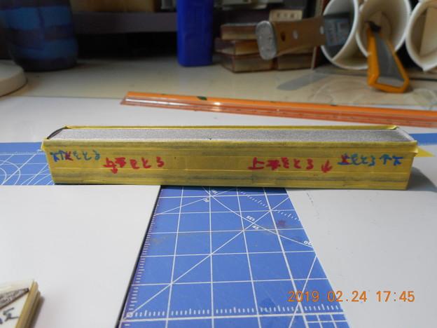 DSCN8147
