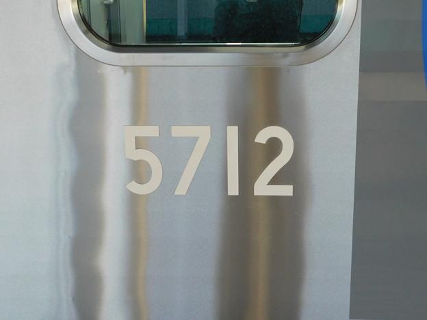 ジェットシルバー 5712