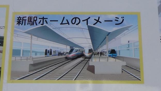 新駅ホームのイメージ