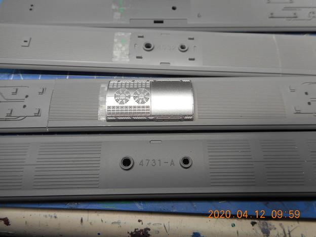 DSCN8933