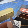 Photos: JR四国7000 上下色帯塗装マスキング 割り出し