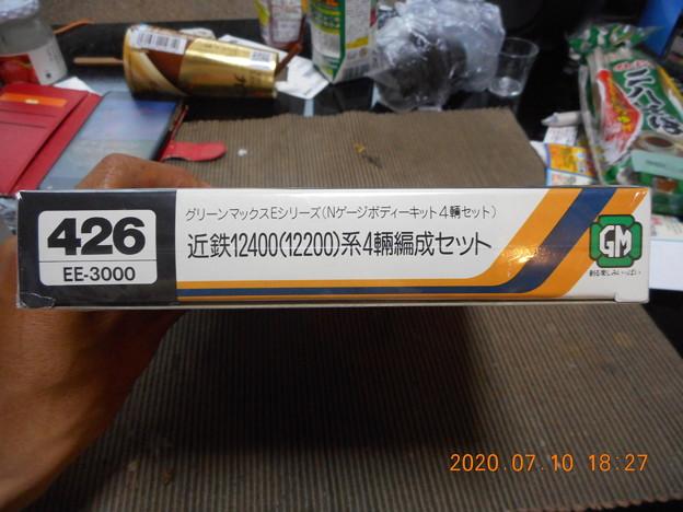 DSCN9170
