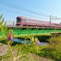 Photos: お座敷列車「宴」