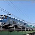 Photos: 桃太郎のサービス