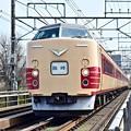 Time Value Train(3)