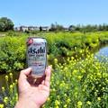 Photos: GYな河川敷で