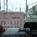 Photos: のりおりくん