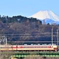 写真: 富士とマラソン号
