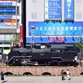 Photos: SL広場
