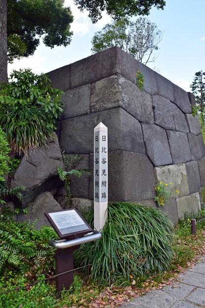日比谷見附跡の石垣