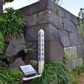 写真: 日比谷見附跡の石垣