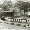 Photos: 秘境駅