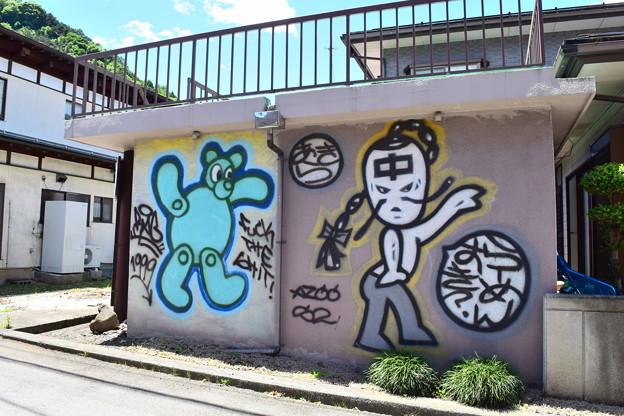 写真: Graffiti