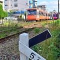 Photos: ゆるい~5.7